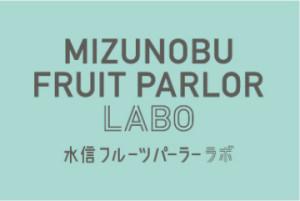mizunobu-p2